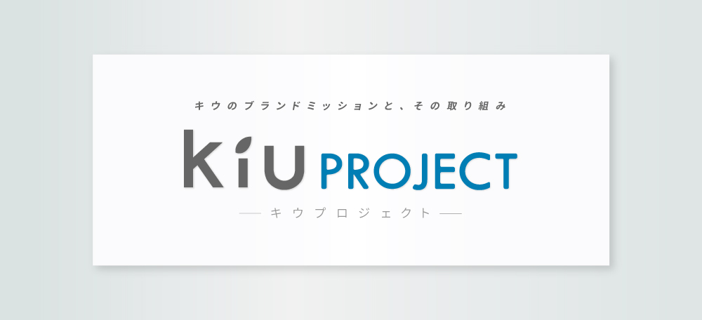 kiu project