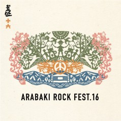 arabaki16_logo_sq