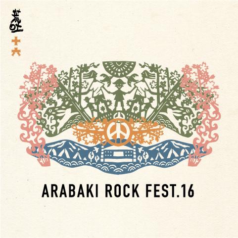 『ARABAKI ROCK FEST.16』 に協賛します。