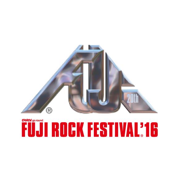 『FUJI ROCK FEATIVAL'16』に協力します。