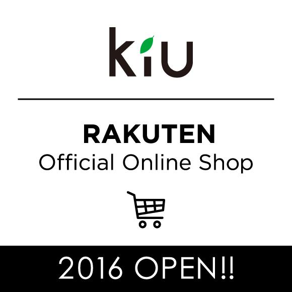 2016 KiU 楽天公式通販サイトがオープンしました。