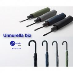 biz_長傘