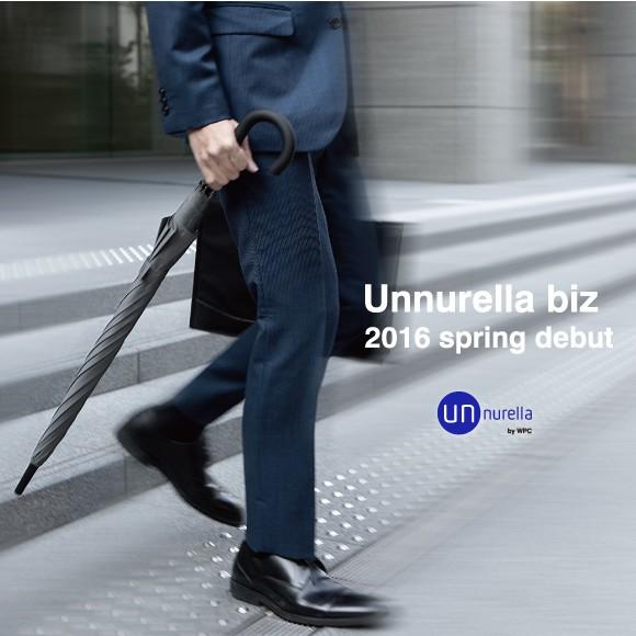 Unnurella biz(アンヌレラビズ)、オンラインショップで販売開始