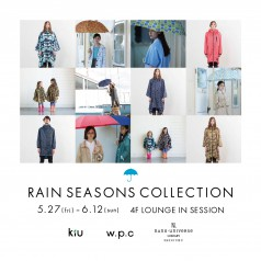 RAINSEASONCOLLECTION_square_0517