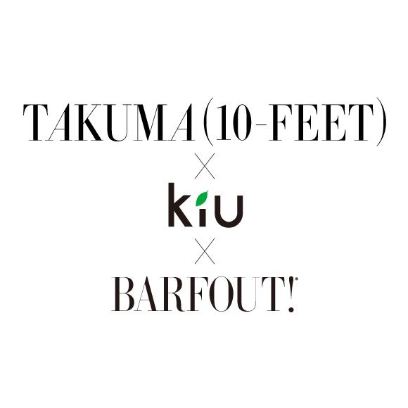 10-FEET TAKUMAさんとコラボ企画始動。