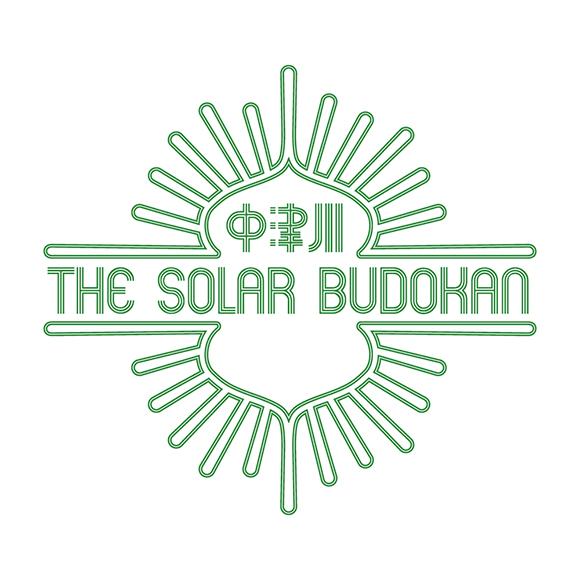 『中津川 THE SOLAR BUDOKAN 2016』にブース出店します。