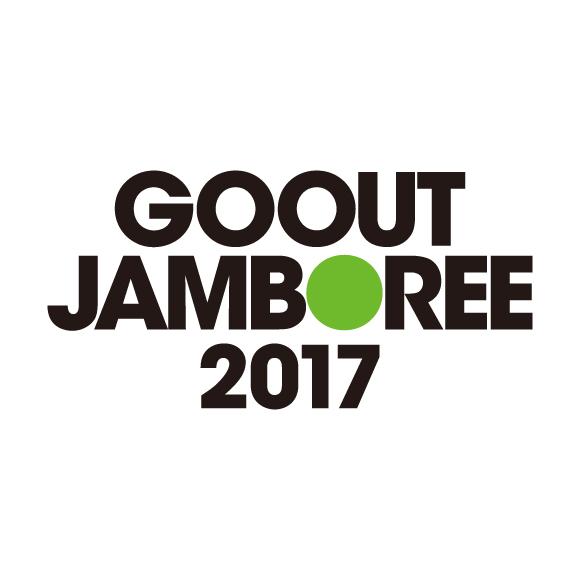 『GO OUT JAMBOREE 2017』 に出店します。