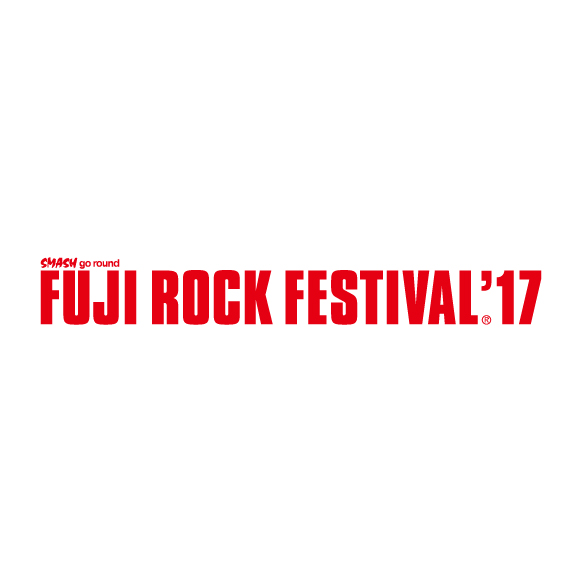 『FUJI ROCK FESTIVAL'17』 に協力します。