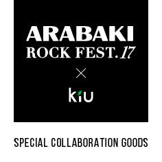『ARABAKI.17 SPECIAL COLLABORATION GOODS』予約販売開始。