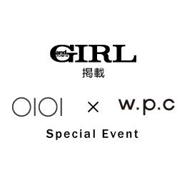andGIRL掲載のOIOI×w.p.c スペシャル商品が登場!