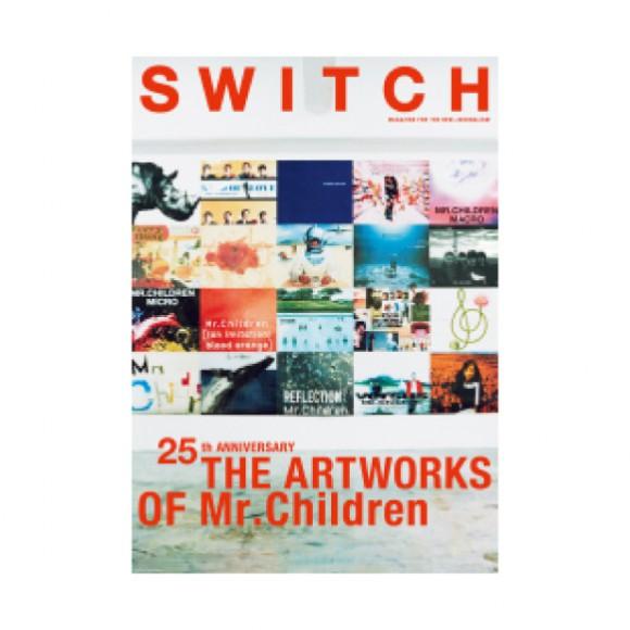 SWITCH 6月号にレインポンチョが掲載されました。