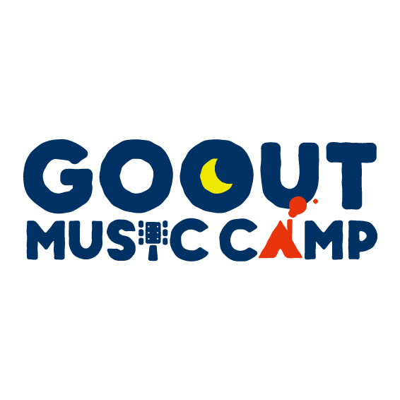 『GO OUT MUSIC CAMP』に協賛します。