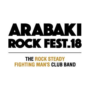『ARABAKI ROCK FEST.18』に協賛します。