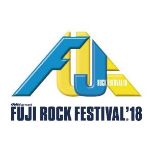 『FUJI ROCK FESTIVAL '18』に協賛します。