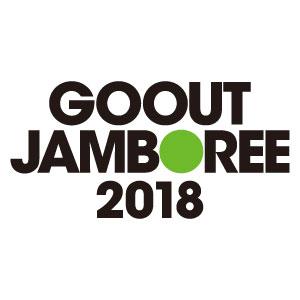 『GOOUT JAMBOREE 2018』に協賛します。