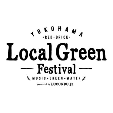 『Local Green Festival』に協賛します。