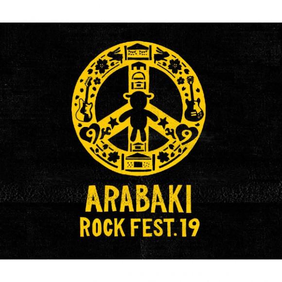『ARABAKI ROCK FEST.19』に協賛します。