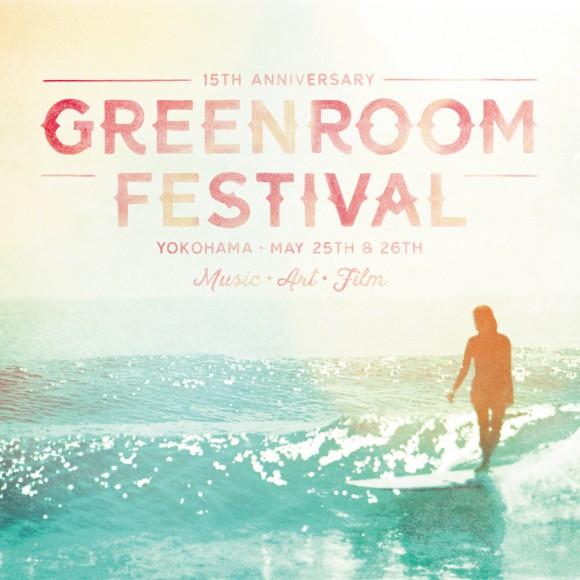 『GREENROOM FESTIVAL' 19』に協賛します。