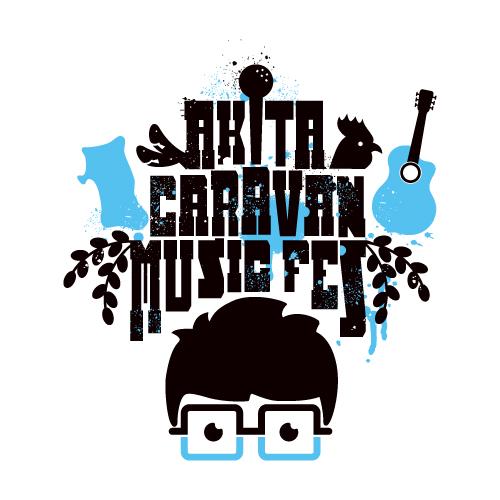 『秋田CARAVAN MUSIC FES 2019』に協賛します。