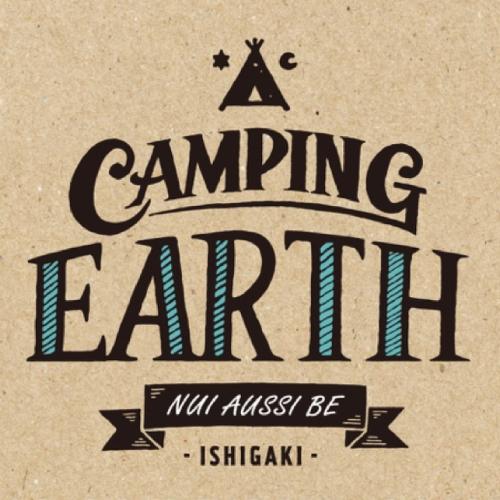 『ぬあしび CAMPING EARTH 2019』に協賛します。