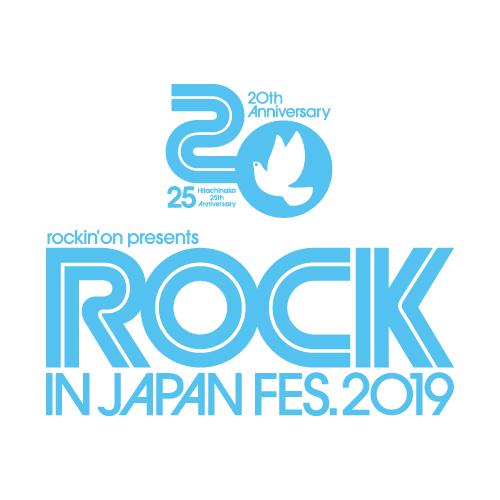 『ROCK IN JAPAN FESTIVAL 2019』に協賛します。