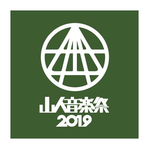 『山人音楽祭 2019』に協賛します。