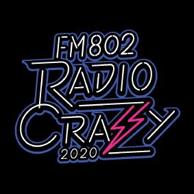 『RADIO CRAZY 2020』に協賛します。