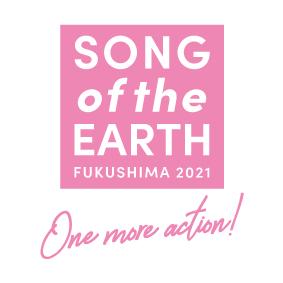 『SONG of the EARTH 311 FUKUSHIMA 2021』へ参加します。