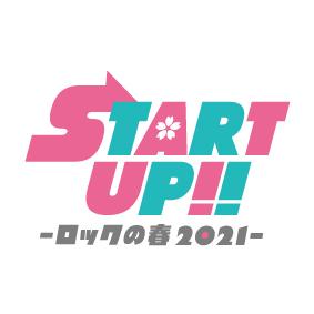 『START UP!! -ロックの春 2021-』に協賛します。