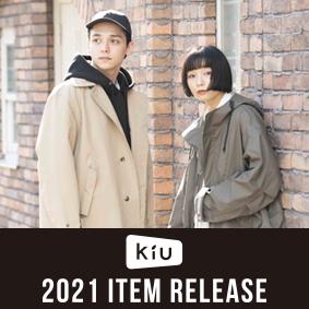 KiU 2021 シーズンアイテムにつきまして