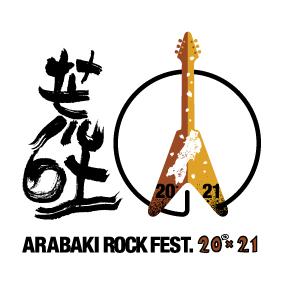 『ARABAKI ROCK FEST. 20th × 21』に協賛します。